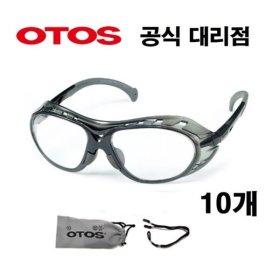 오토스/보안경/B-720AS/고글/명신/김서림방지/눈보호