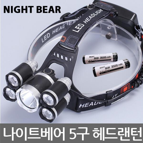 나이트베어/NB-2805/LED5구헤드랜턴/자전거/풀세트 상품이미지