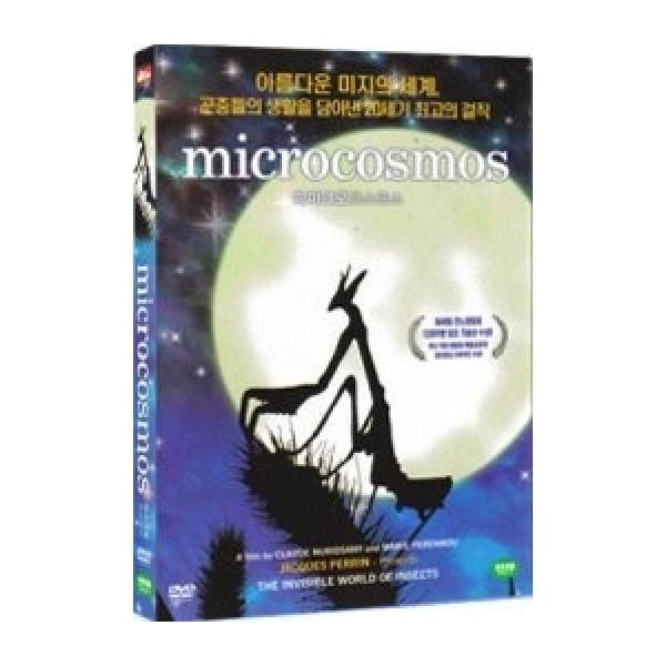 끌로드 누리드사니/마이크로코스모스(Microcosmos) 1디스크/한정수량  자연다큐 상품이미지