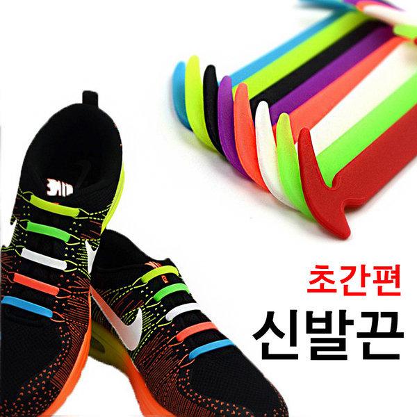 KOCHA 매듭NO 깔끔 실리콘 신발끈 운동화끈 상품이미지