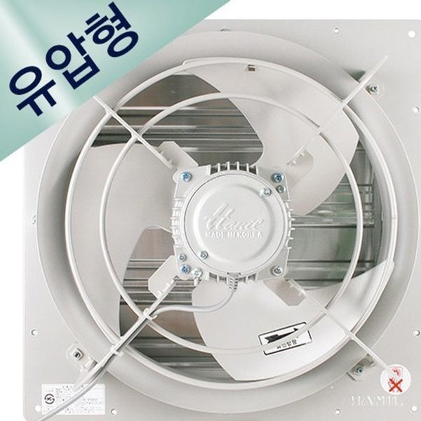 MD 환풍기 EKST-3550 유압형-셔터일체형 상품이미지