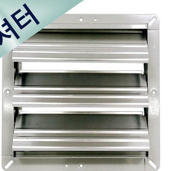 MD 환풍기 개폐식 셔터 HS-25 유압형 산업용 상품이미지