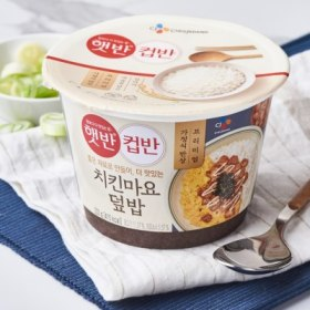 CJ 햇반컵반 치킨마요덮밥 233G