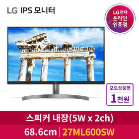 LG IPS모니터 27ML600SW 화이트 1ms 스피커내장