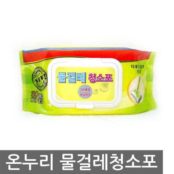 SM 온누리물걸레청소포30매 / 밀대걸래 밀대리필 상품이미지