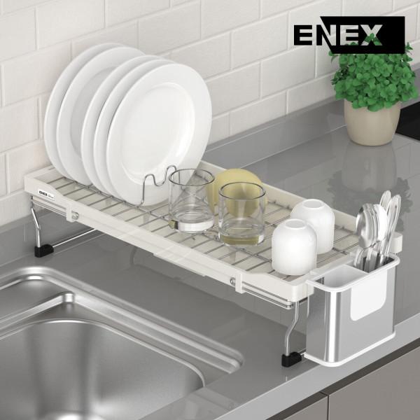 에넥스 모던 식기건조대  설거지건조대 화이트 상품이미지