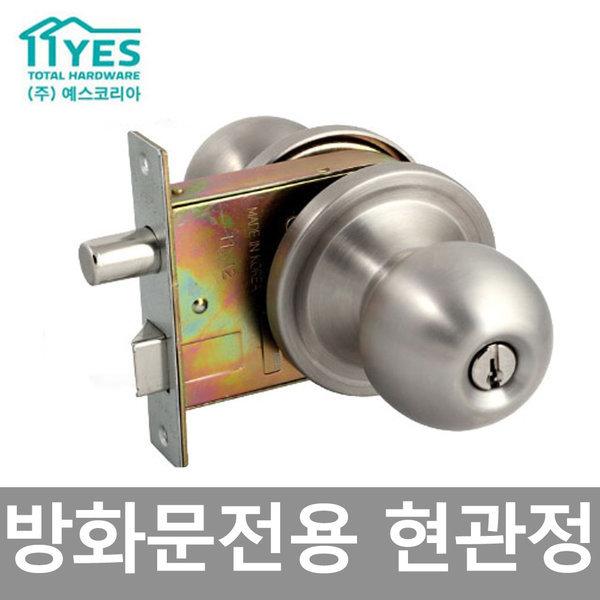 9000B현관정/방화문전용 /철문용/현관문손잡이/도어락 상품이미지