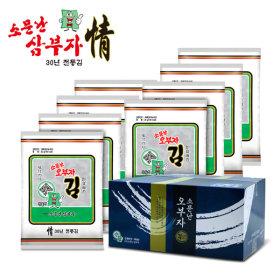 오부자전장김 선물세트 1박스/본사직송