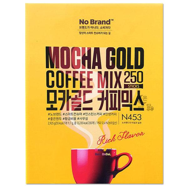 노브랜드 모카골드 커피믹스 250개 상품이미지
