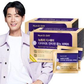 다이어트 잔티젠 올뉴 퍼펙트 14포 x 1박스(2주분)