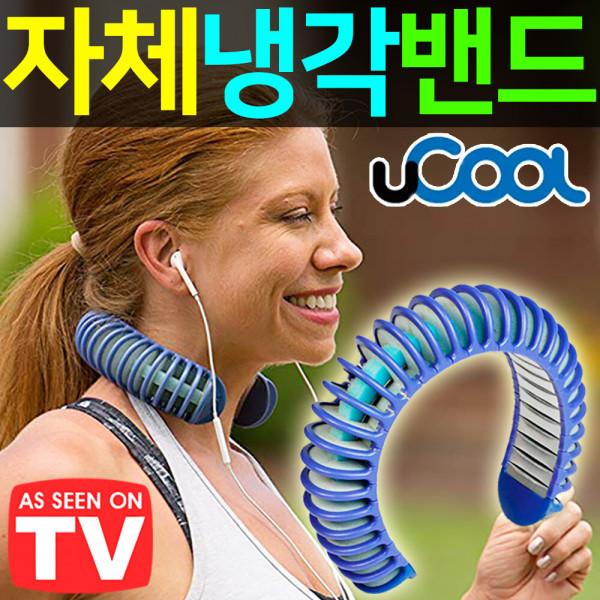 쿨스카프 냉각 밴드 아이스 목도리 여름 시트 쿨토시 상품이미지