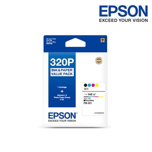 엡손 정품 320P 잉크 + 포토용지100매 패키지 PM-401 상품이미지