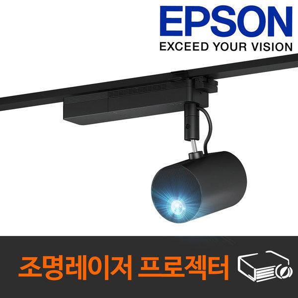 엡손 EV-105 레이저 빔프로젝터 밝기2000 와이드해상도 상품이미지