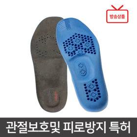 바로풋 2세트 신발 깔창 특허받은 관절보호인솔