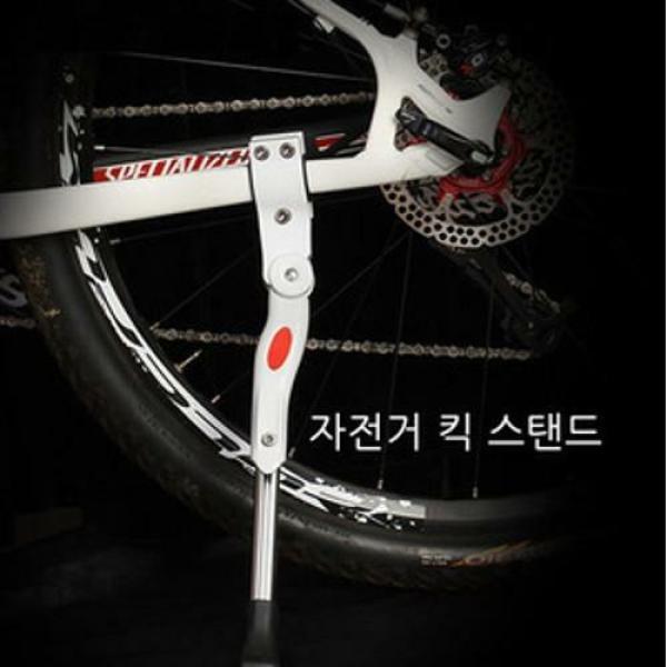 캠핑바이크 자전거 킥 스탠드 상품이미지