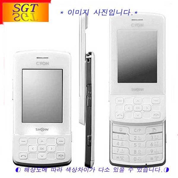 싸군/LG-KH2200-아트라이팅폰/KT/3G중고폰공기계/SGT 상품이미지