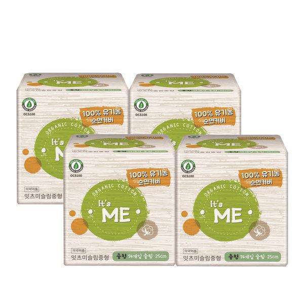 잇츠미 유기농순면커버 생리대 중형14P 4팩(총56P) 상품이미지