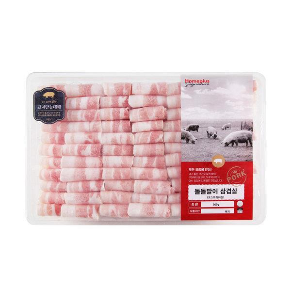 홈플러스시그니처 냉동 돼지돌돌말이삼겹살 오스트리아산  900 g 팩 상품이미지