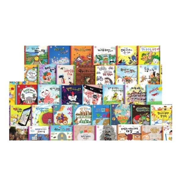 알파짱 사회동화/ 세이펜버젼 / 누리출판 / (구)명랑사회 상품이미지