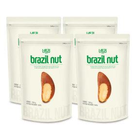 브라질너트  1kg + 1kg(500g 4개) 완태