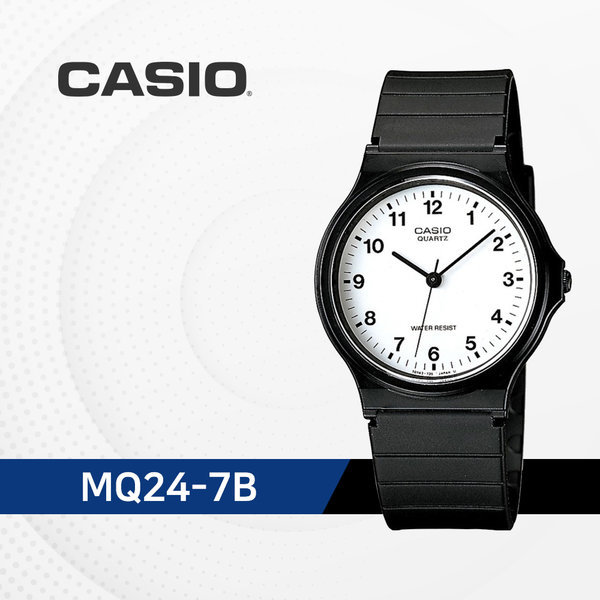 CASIO 학생시계 수능선물 MQ-24-7B 남녀공용 MQ247B 상품이미지