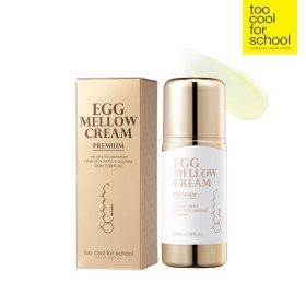 Too cool for school Egg Mellow Cream Premium