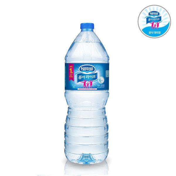 네슬레 퓨어라이프 생수 2Lx12펫 먹는샘물 생수 물 상품이미지