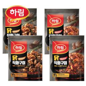 하림 닭직화구이 매콤+데리야끼 맛 90g 2봉씩 총 4봉