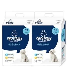 헤이젠틀 애견 배변패드 소형50매x2팩(총100매) 1장36g