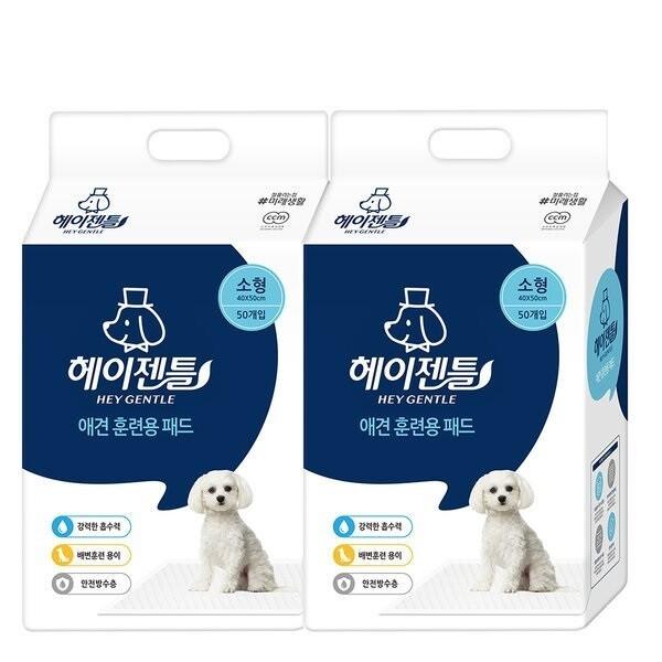 헤이젠틀 애견 배변패드 소형50매x2팩(총100매) 1장36g 상품이미지