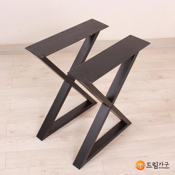 DTL038 우드슬랩X자다리/식탁다리/철재다리 상품이미지