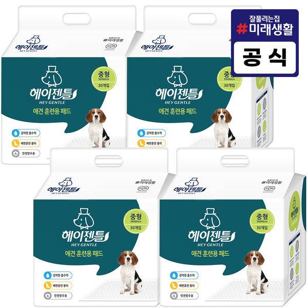 헤이젠틀 애견 배변패드 중형30매x4팩(총120매) 1장52g 상품이미지