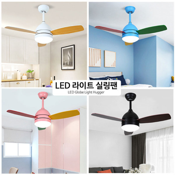LED 실링팬/씰링팬/에어콘/천정등/인테리어 조명 상품이미지