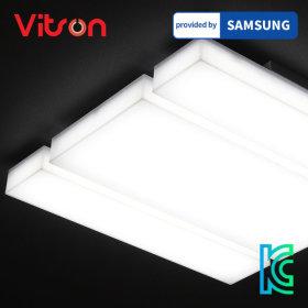 샤이닝 LED거실등 120W 조명 플리커프리 삼성칩