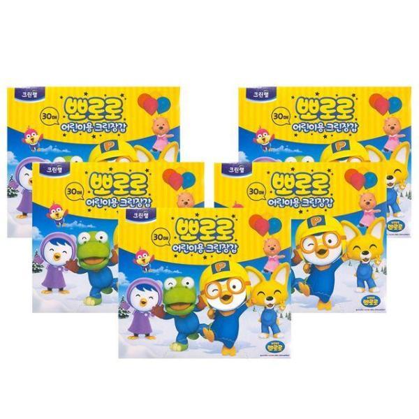 크린랩 뽀로로 어린이 크린장갑 30매x(5개) 위생장 상품이미지