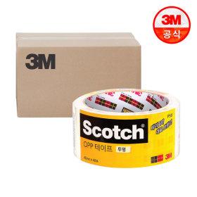 스카치 포장용 테이프 P50 투명 1박스( 50개)