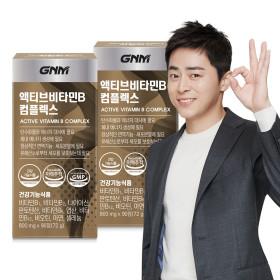 액티브 비타민B 콤플렉스 2병(총 6개월분)