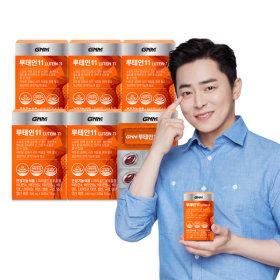 자연의품격 루테인11 6박스(총 6개월분)