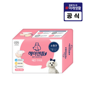 헤이젠틀 애견기저귀 여/소형견 20매