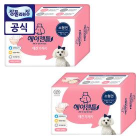 헤이젠틀 애견기저귀 여/소형견 20매x2팩