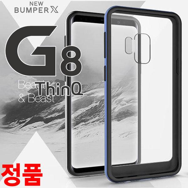 LG G8/V40/G7/씽큐/ThinQ/고급/투명/범퍼/명품/케이스 상품이미지