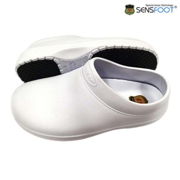 SW-05 화이트 미끄럼방지화 위생화 주방신발 조리화 상품이미지