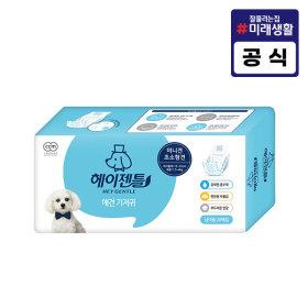 헤이젠틀 애견기저귀 남/미니견 초소형견20매