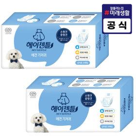 헤이젠틀 애견기저귀 남/소형견 중형견 20매x2팩