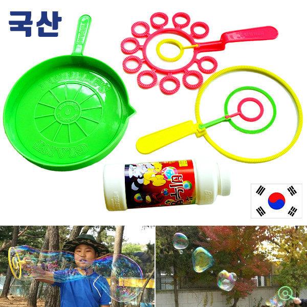 국산 자이언트 비누방울 놀이/ 대형 비눗방울 거품 상품이미지