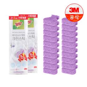 크린스틱 변기청소 리필 베이킹소다 톡톡 5+5입