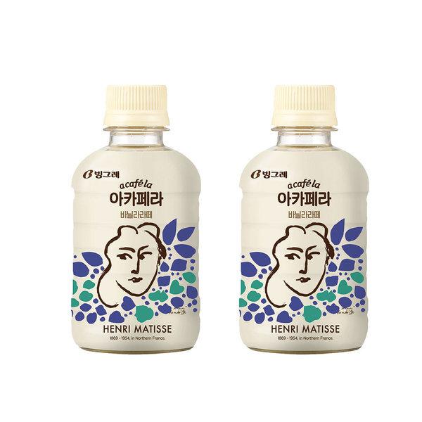 빙그레 아카페라 240mlx20펫/커피음료 상품이미지