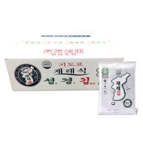 성경김 재래식 전장김  30gx20봉 1박스