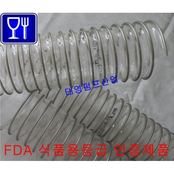 식품호스 Master pur-L-F 76mm(내경)x10M벽두께0.7mm 상품이미지
