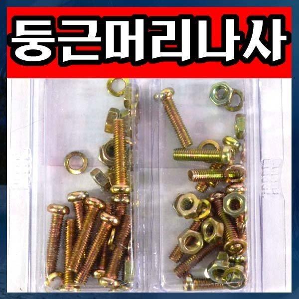 J002/둥근머리나사/4mm/볼트/넛트/와샤/나사 상품이미지